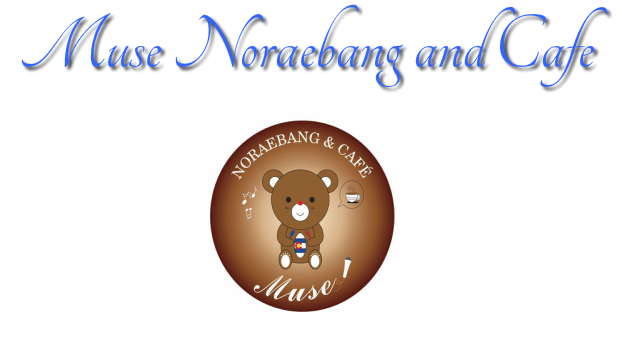 Muse Noraebang & Cafe